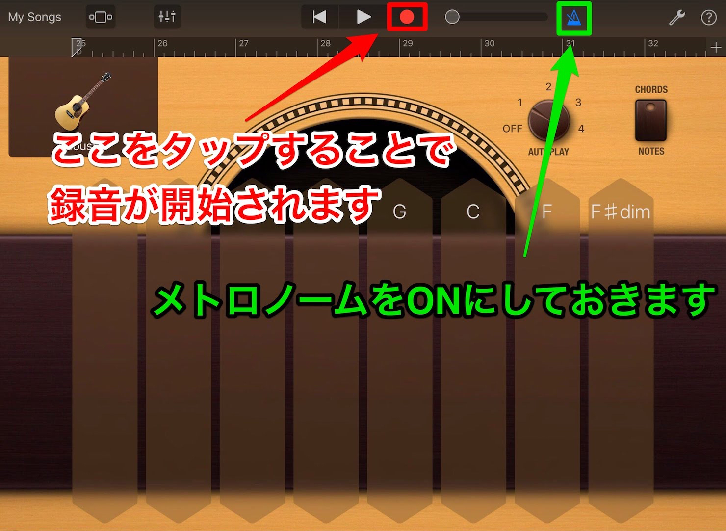 GarageBand-iOS-2-4-2Guitar-2