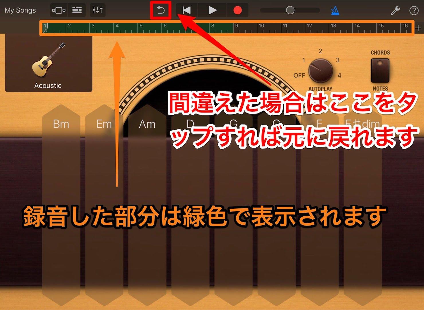 GarageBand-iOS-2-4-2Guitar-3