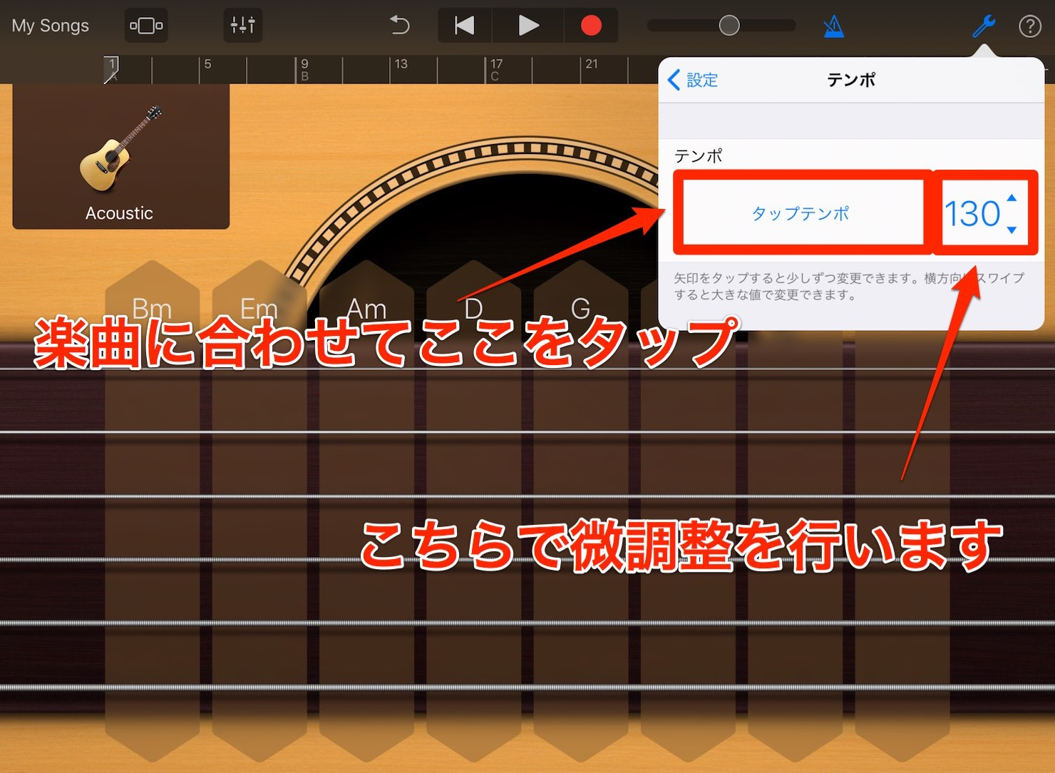 GarageBand-iOS-change-tempo