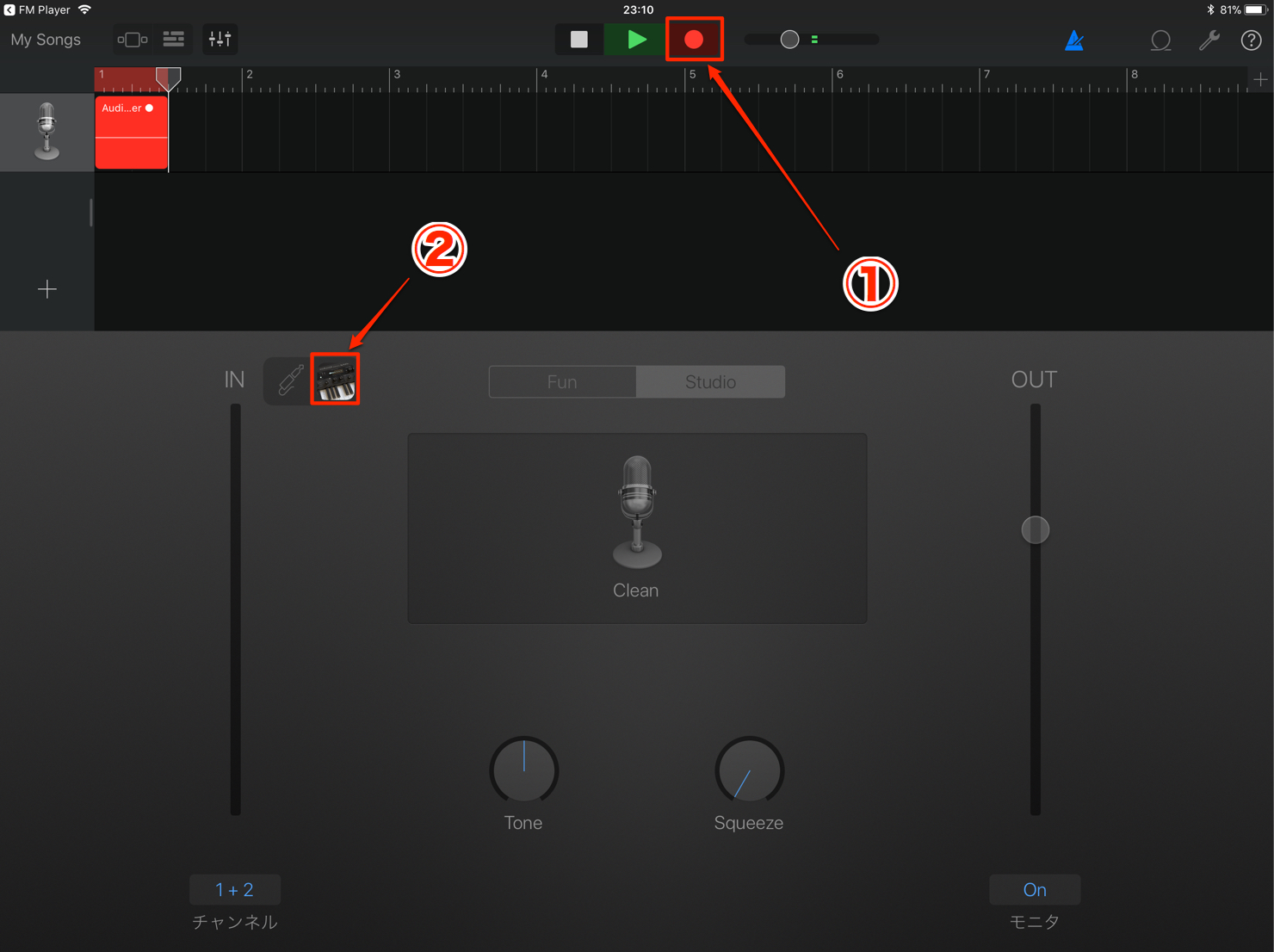 GarageBand-iOS-inter-app-audio-FM-player-3