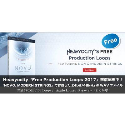 Heavyocity-Free-Production-Loops-2017-eye