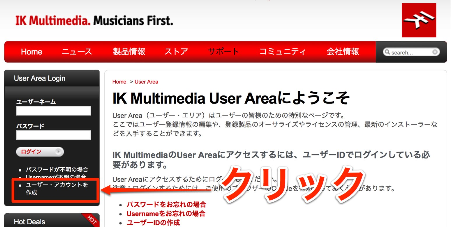 IK Multimedia. Musicians First.-1