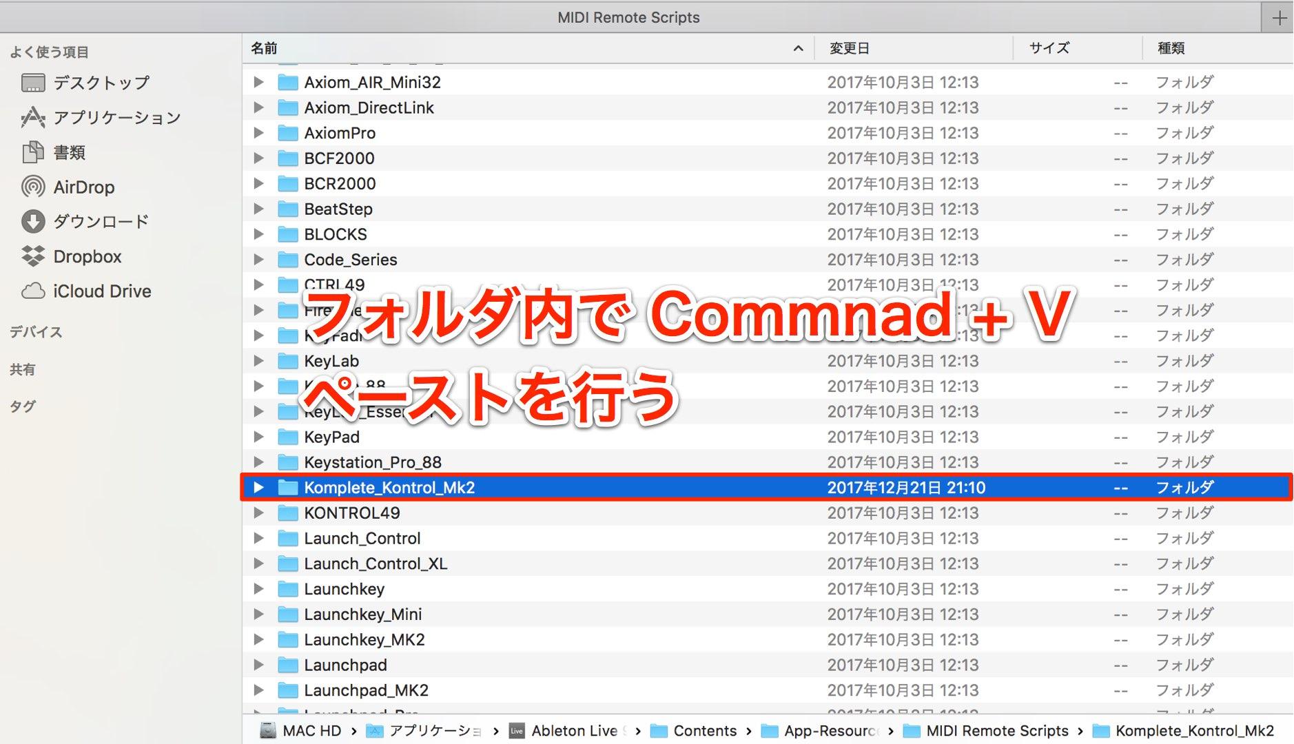 MIDI Remote Scripts-1