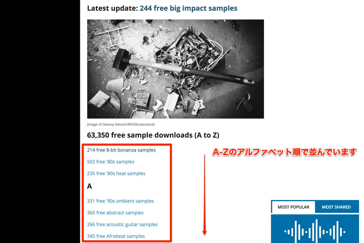 MusicRadar-SampleRadar-download-1