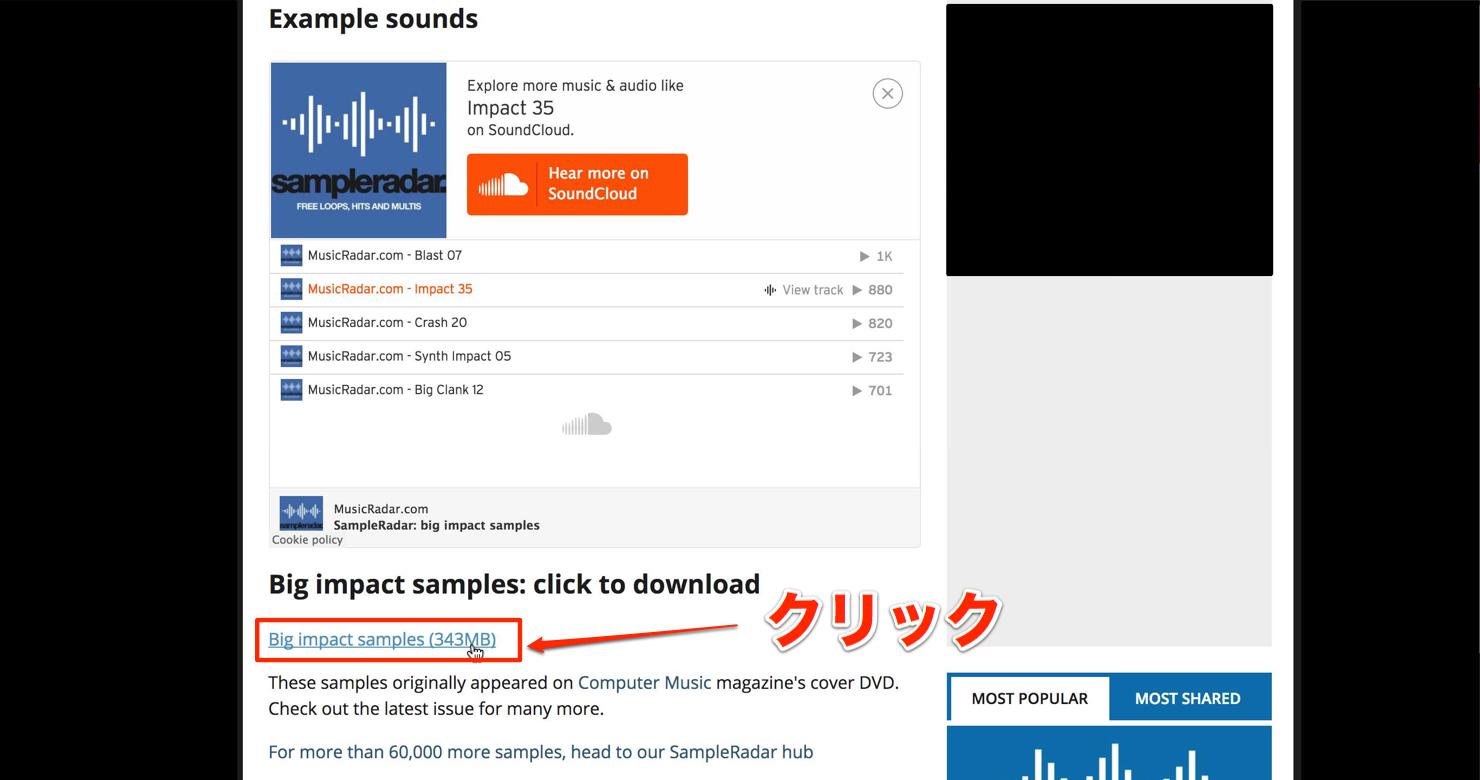 MusicRadar-SampleRadar-download-2