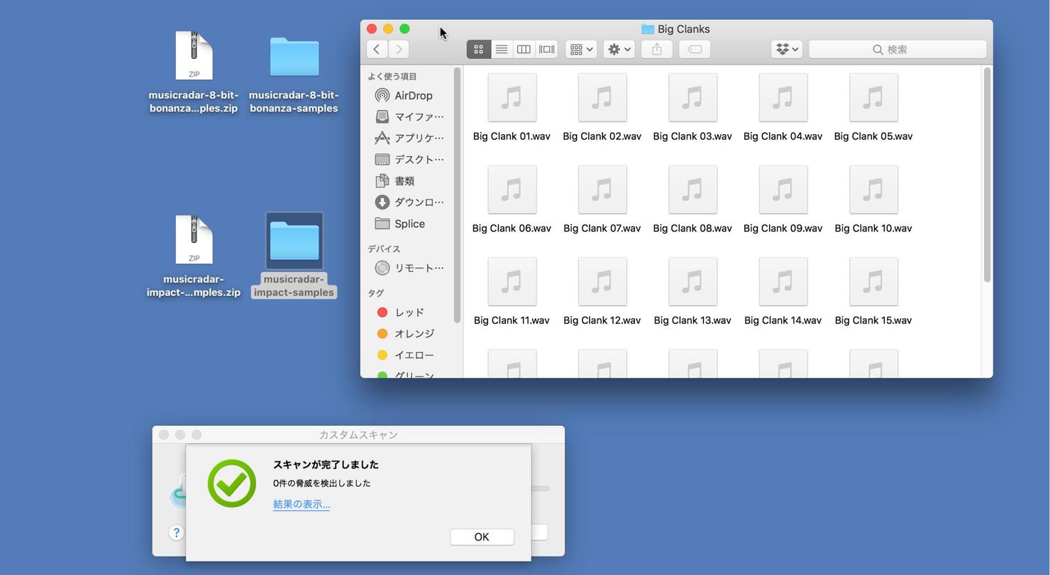 MusicRadar-SampleRadar-download-3