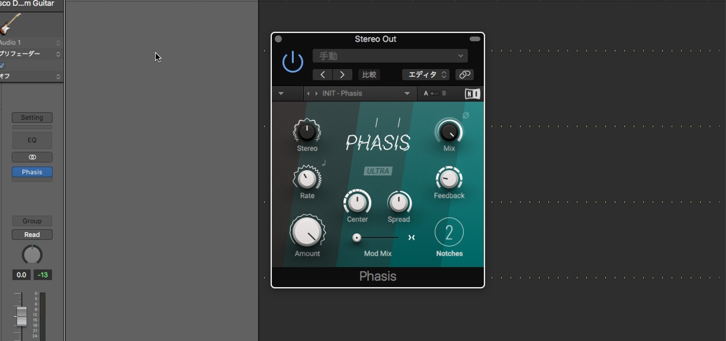 Native Instruments-PHASIS-Download-6