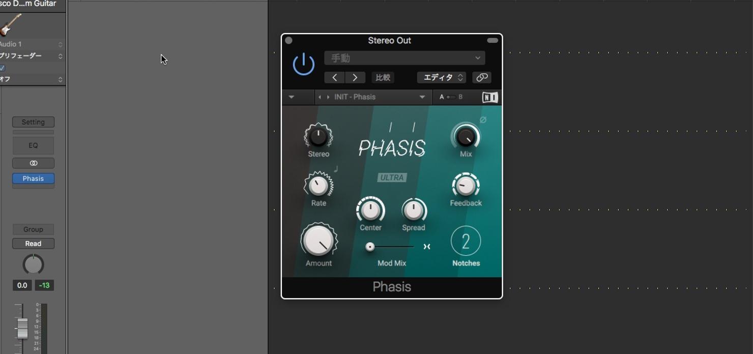 Native Instruments-PHASIS-Download-6