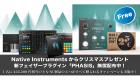 Native-Instruments-PHASIS-FREE