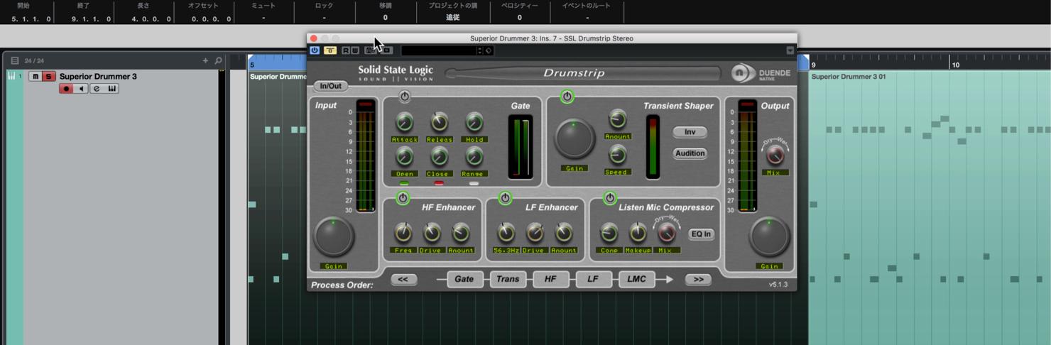 SSL Duende Native Drumstrip-cubase