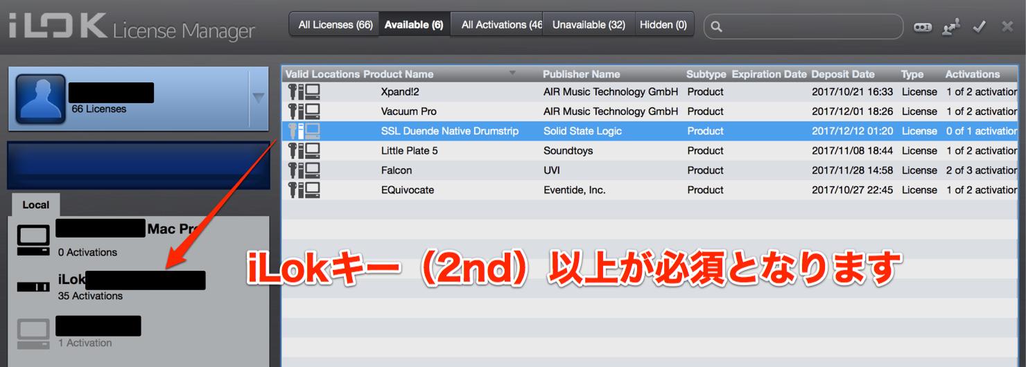 SSL Duende Native Drumstrip-iLok-license-manager