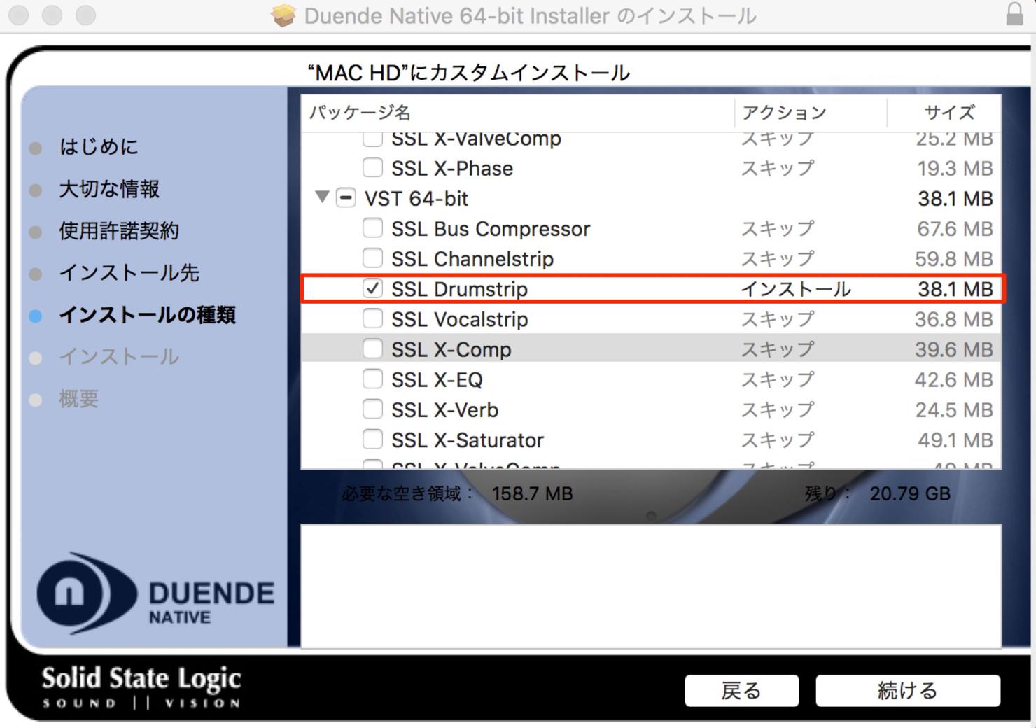 SSL Duende Native Drumstrip-install