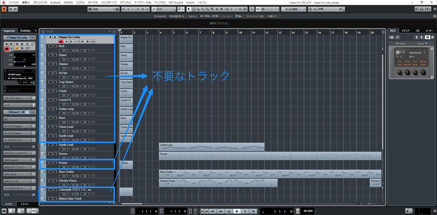 Sonar-export-cubase-10