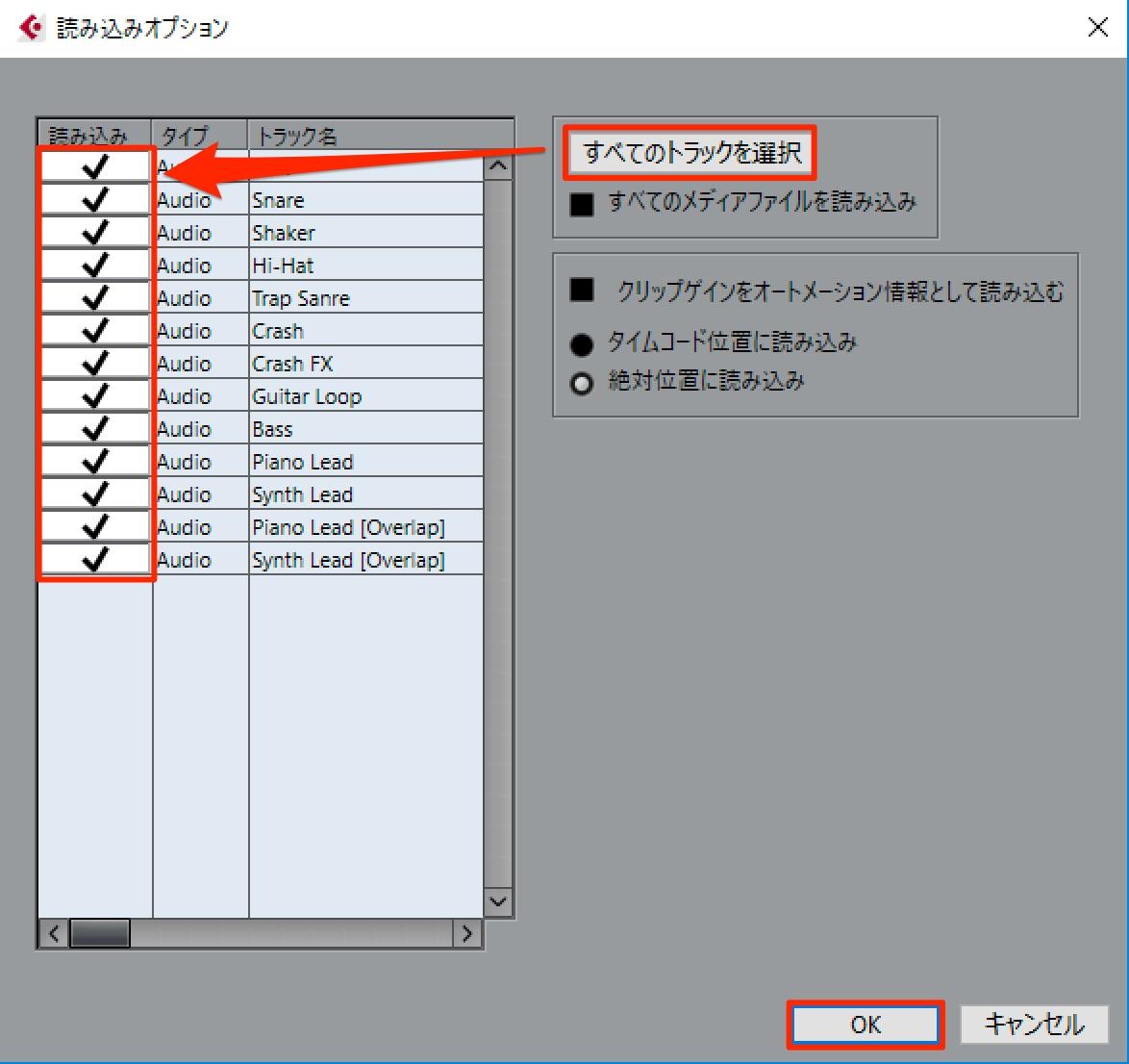 Sonar-export-cubase-15
