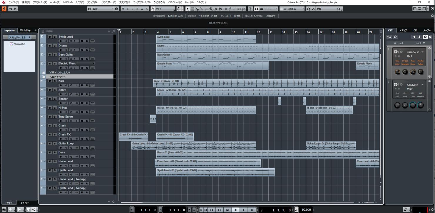 Sonar-export-cubase-16