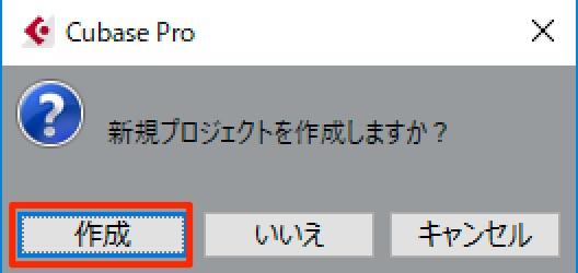 Sonar-export-cubase-8