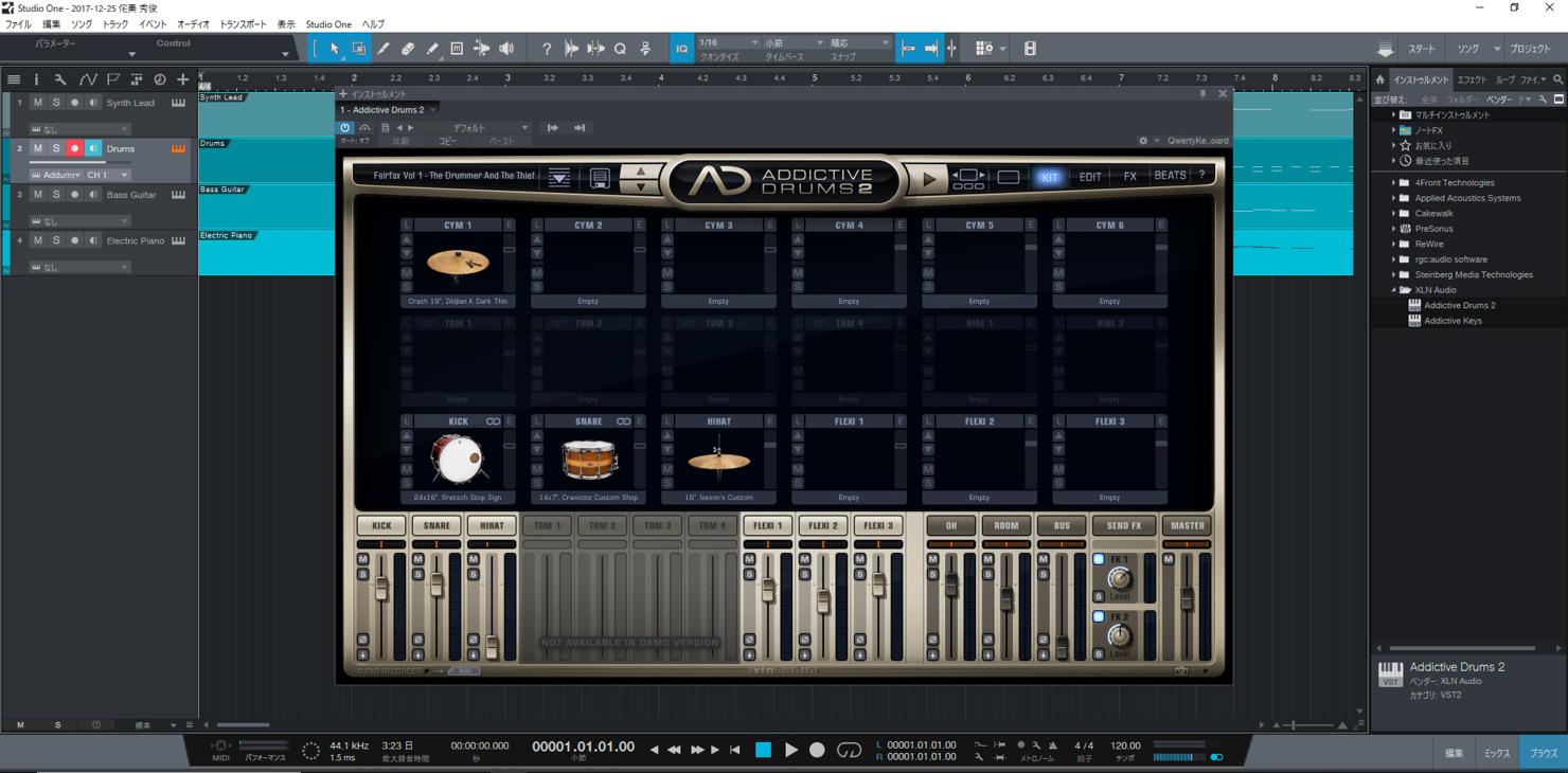 Sonar-export-studioone-11
