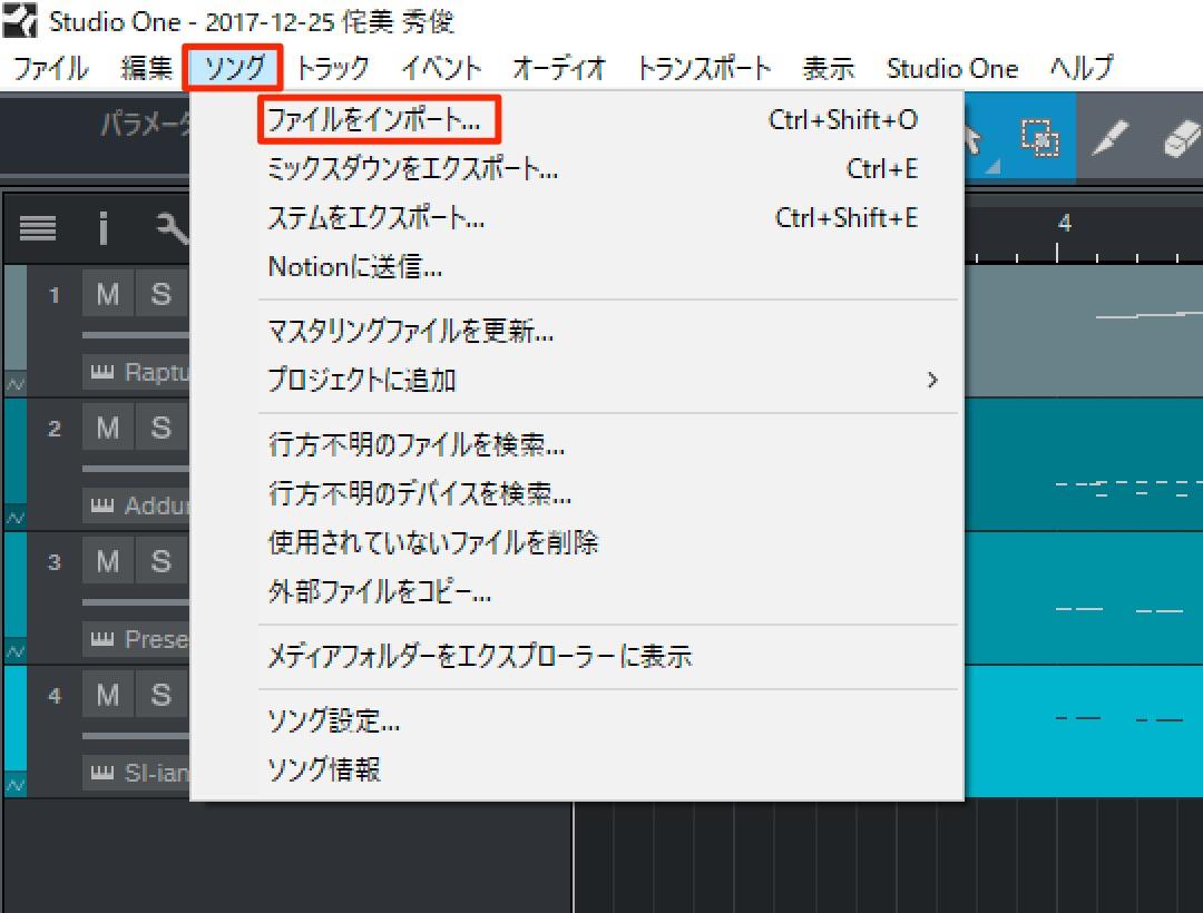 Sonar-export-studioone-13