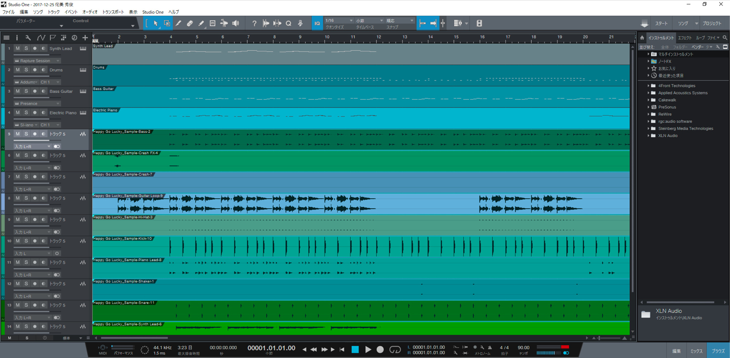 Sonar-export-studioone-15