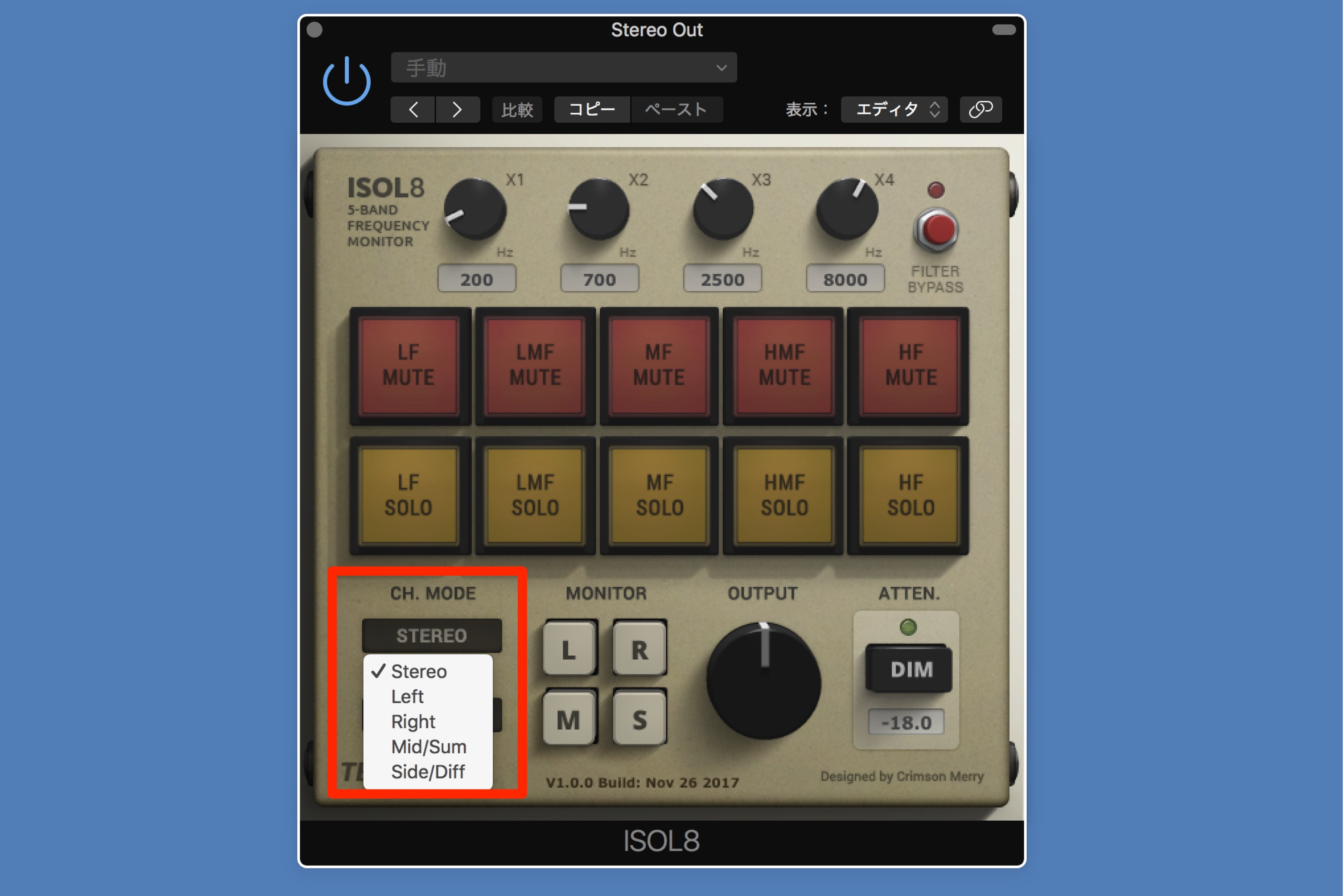 TBProAudio-ISOL8-How-to-3-1