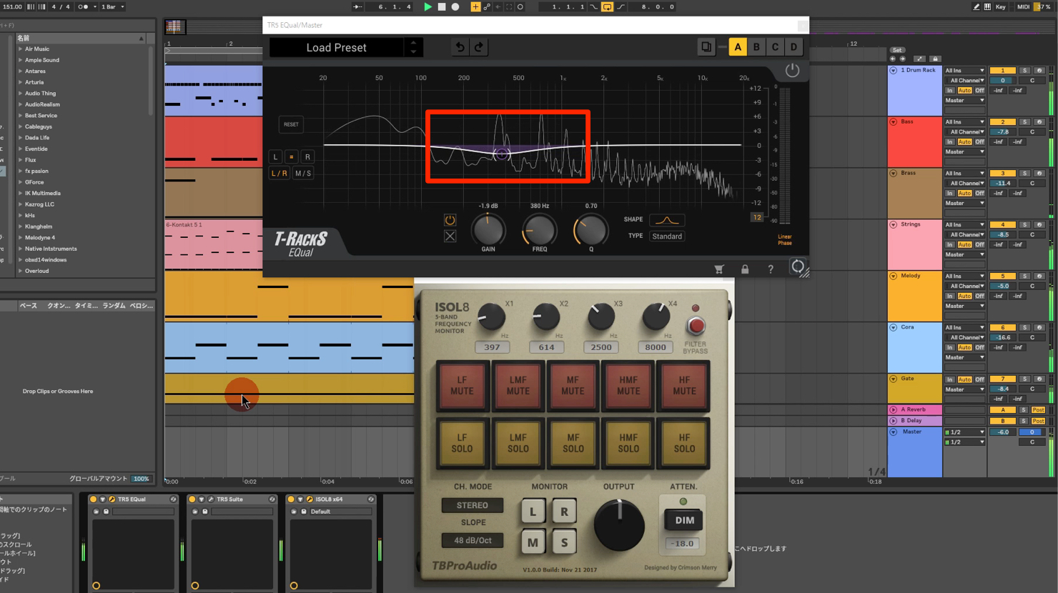 TBProAudio-ISOL8-How-to-7