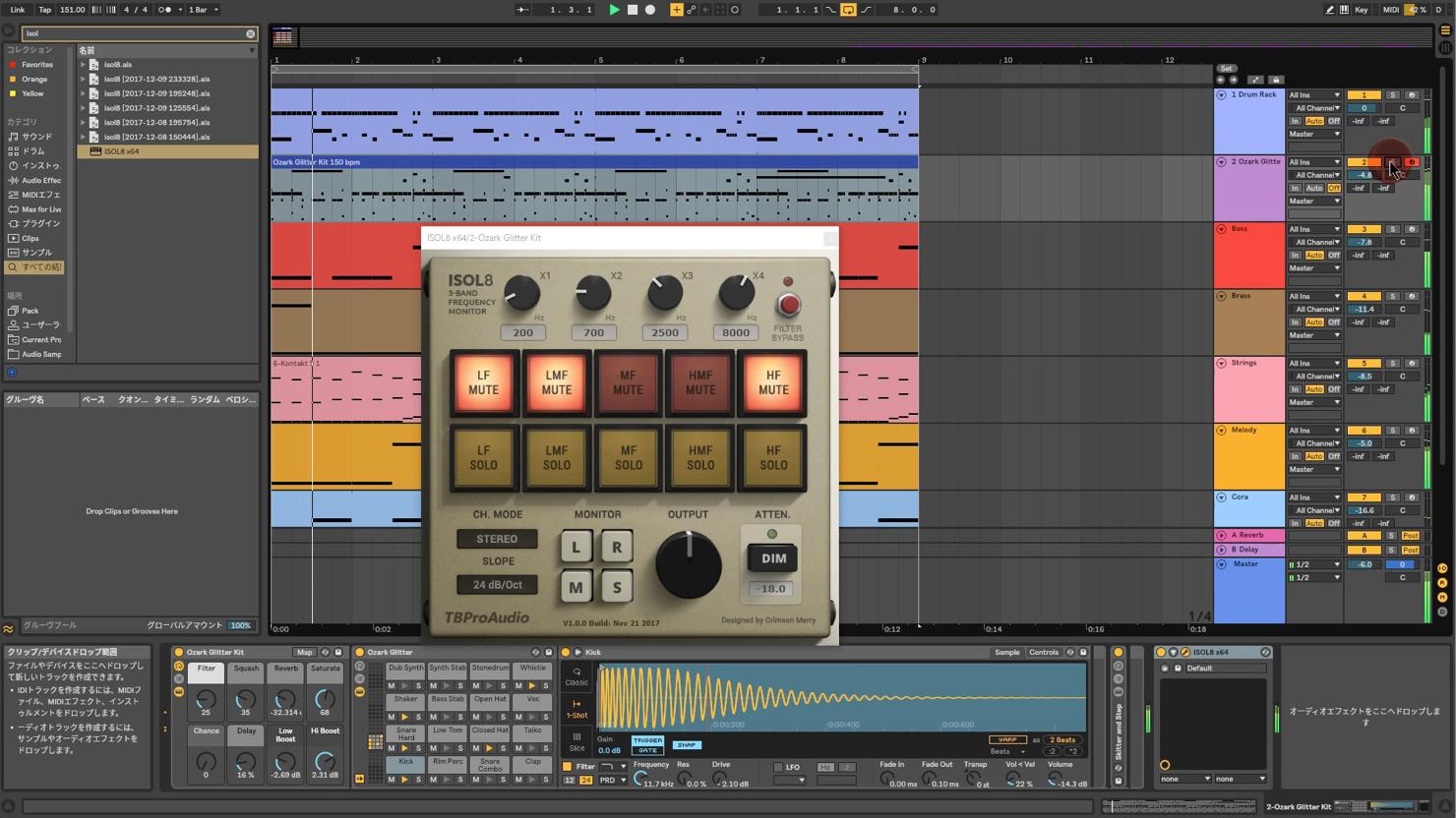 TBProAudio-ISOL8-How-to-8