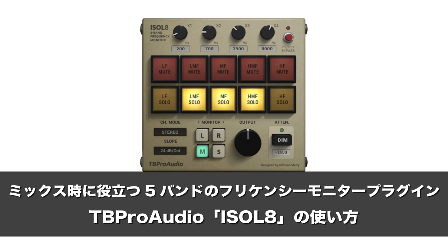 TBProAudio-ISOL8-How-to