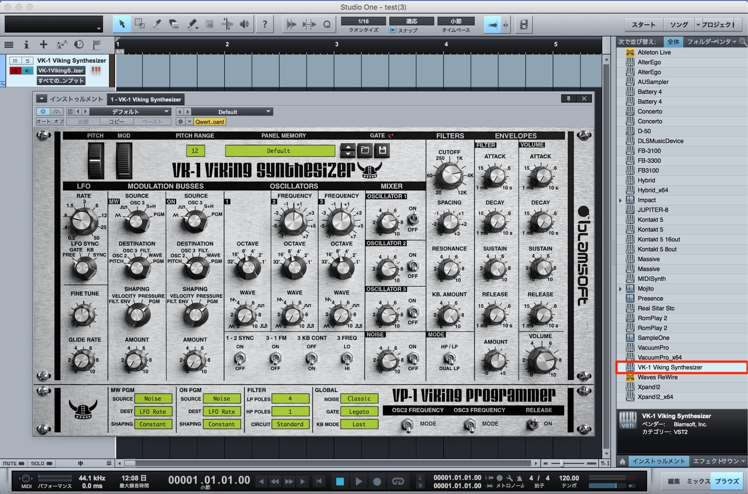 VK-1 Viking Synthesizer-Download-4-1
