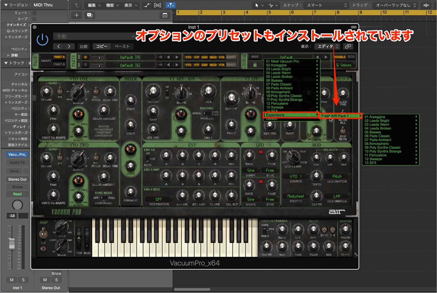 Vacuum Pro-Computer-music-magazine-free-29-1