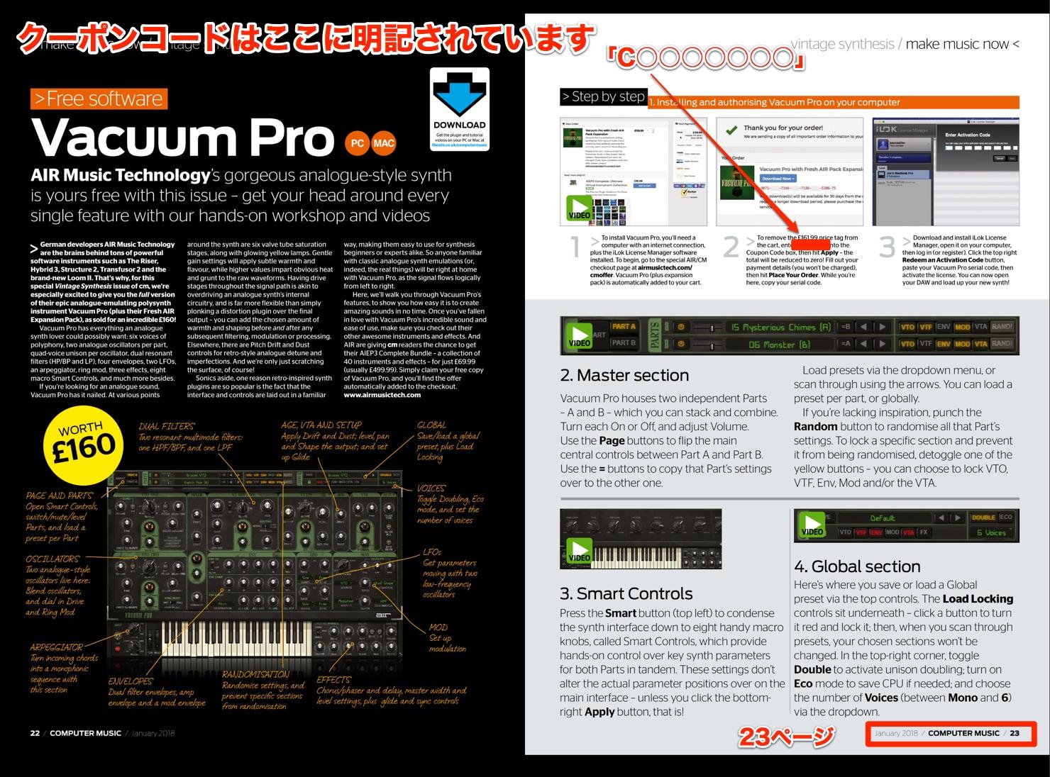 Vacuum Pro-Computer-music-magazine-free-30