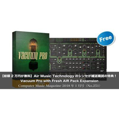 Vacuumpro-computer-music-magazine-free-eye