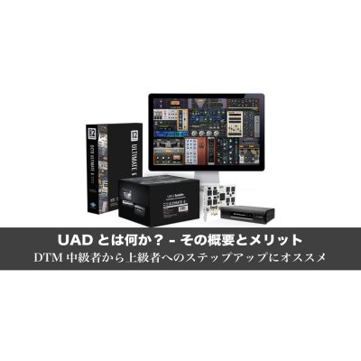 about-UAD-plugin-eye