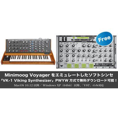 blamsoft-VK-1-Viking-Synthesizer-eye