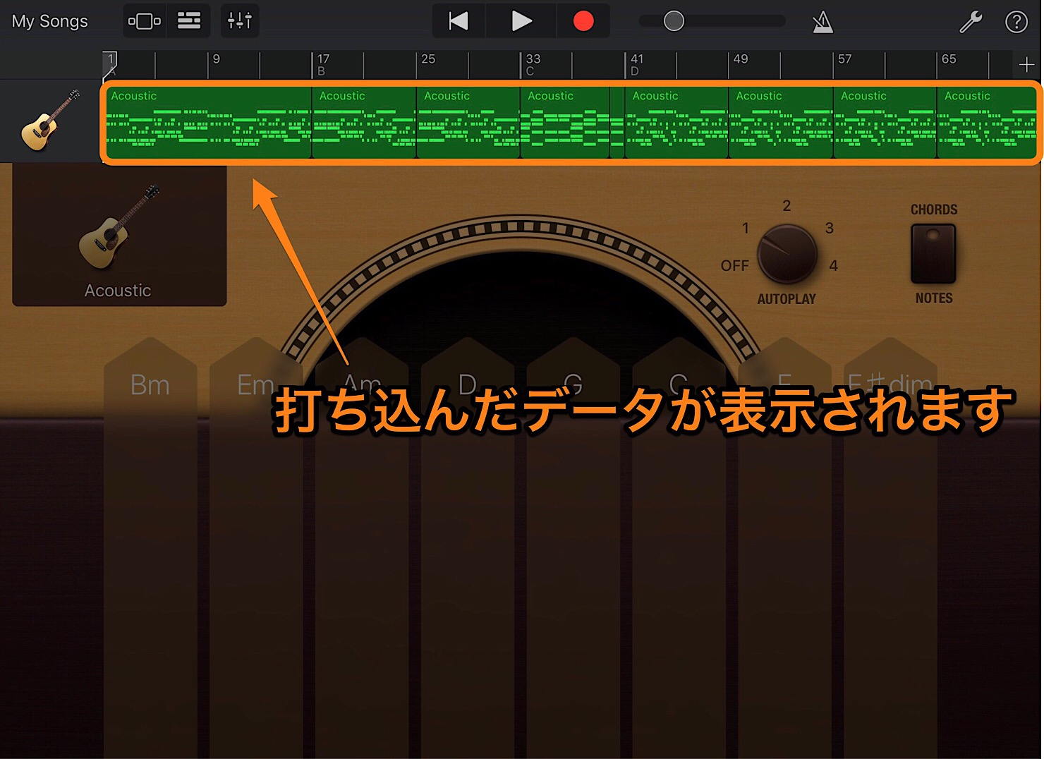 garageband-ios-ver2-edit-sound-2