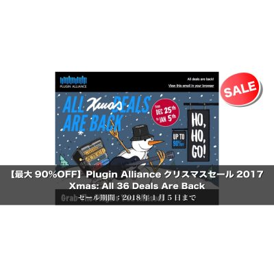 plugin-allicnce-xmas-sale-2017-2018-eye
