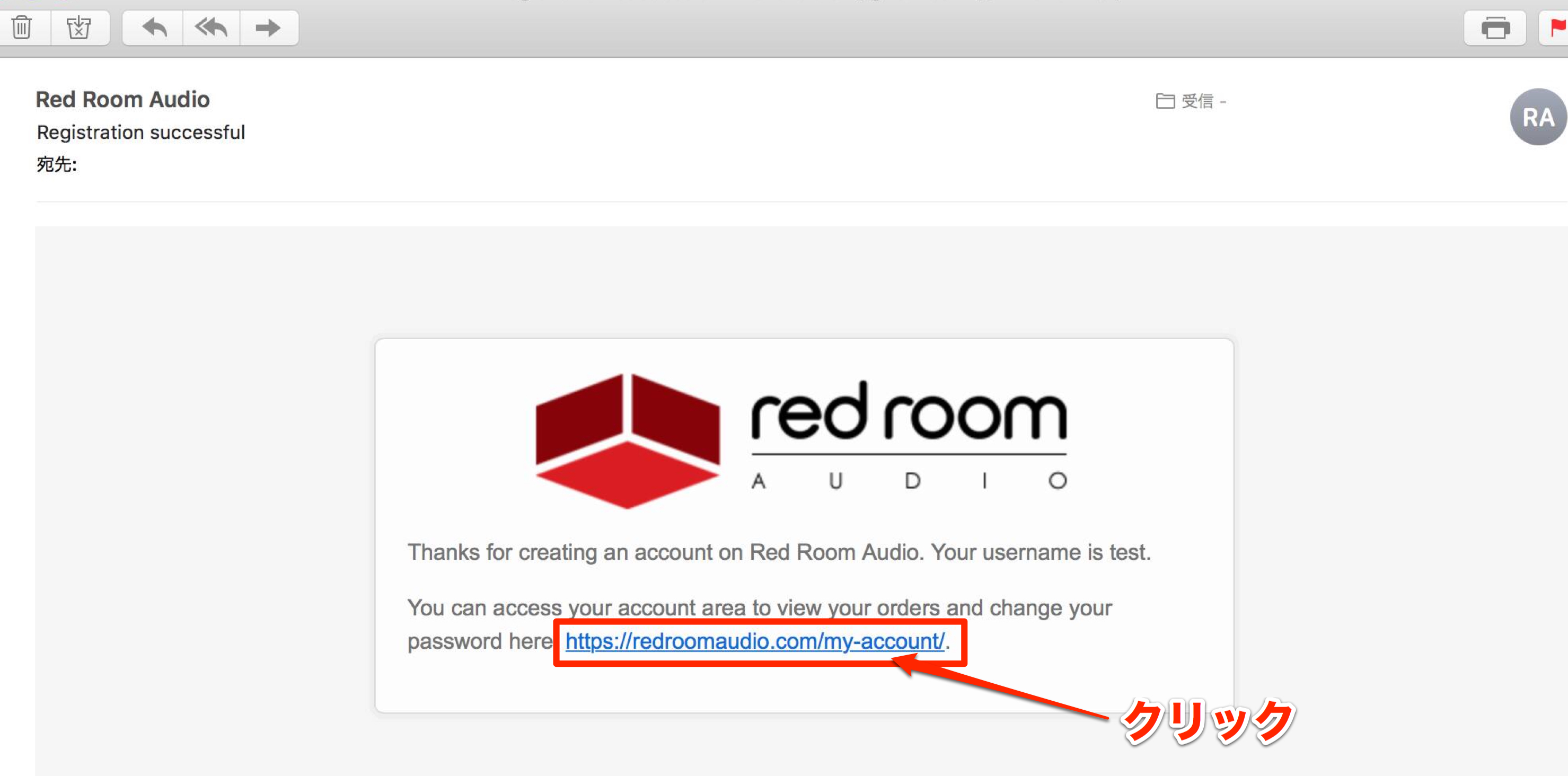 red-room-audio-accont-2-1