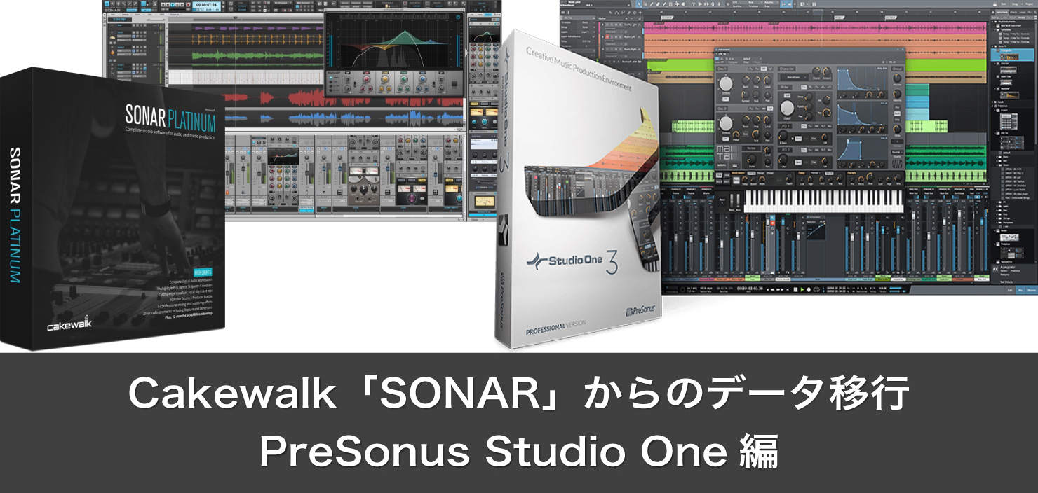 sonar-export-studio-one