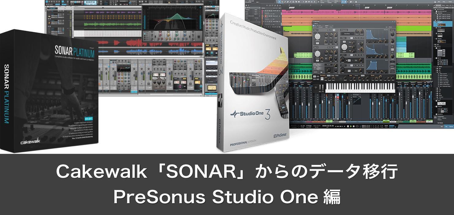 sonar-export-studio-one