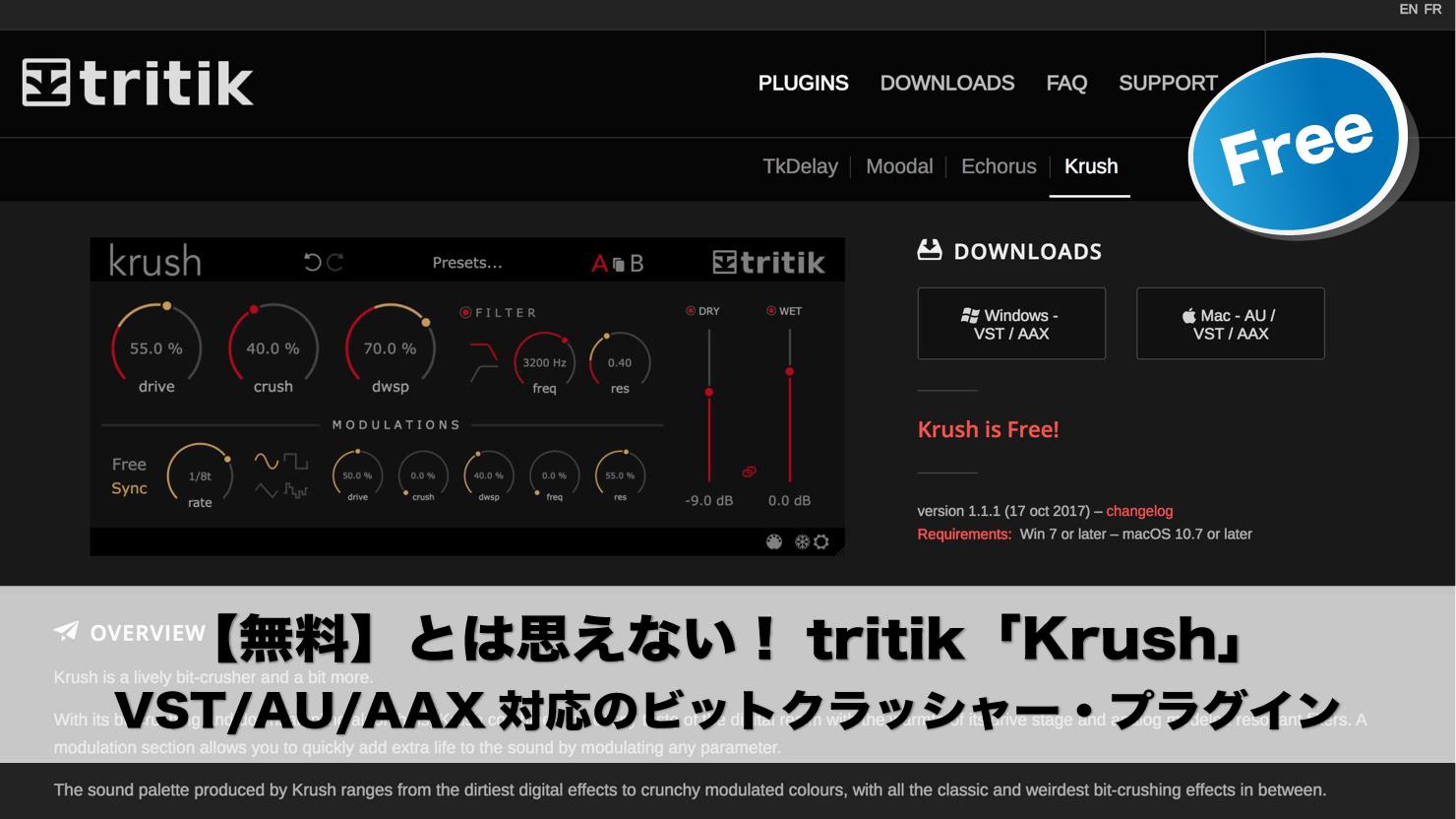 tritik-krush-free-1