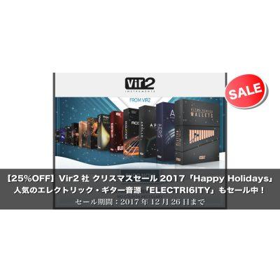 vir2-Electri6ity-sale-2017-eye