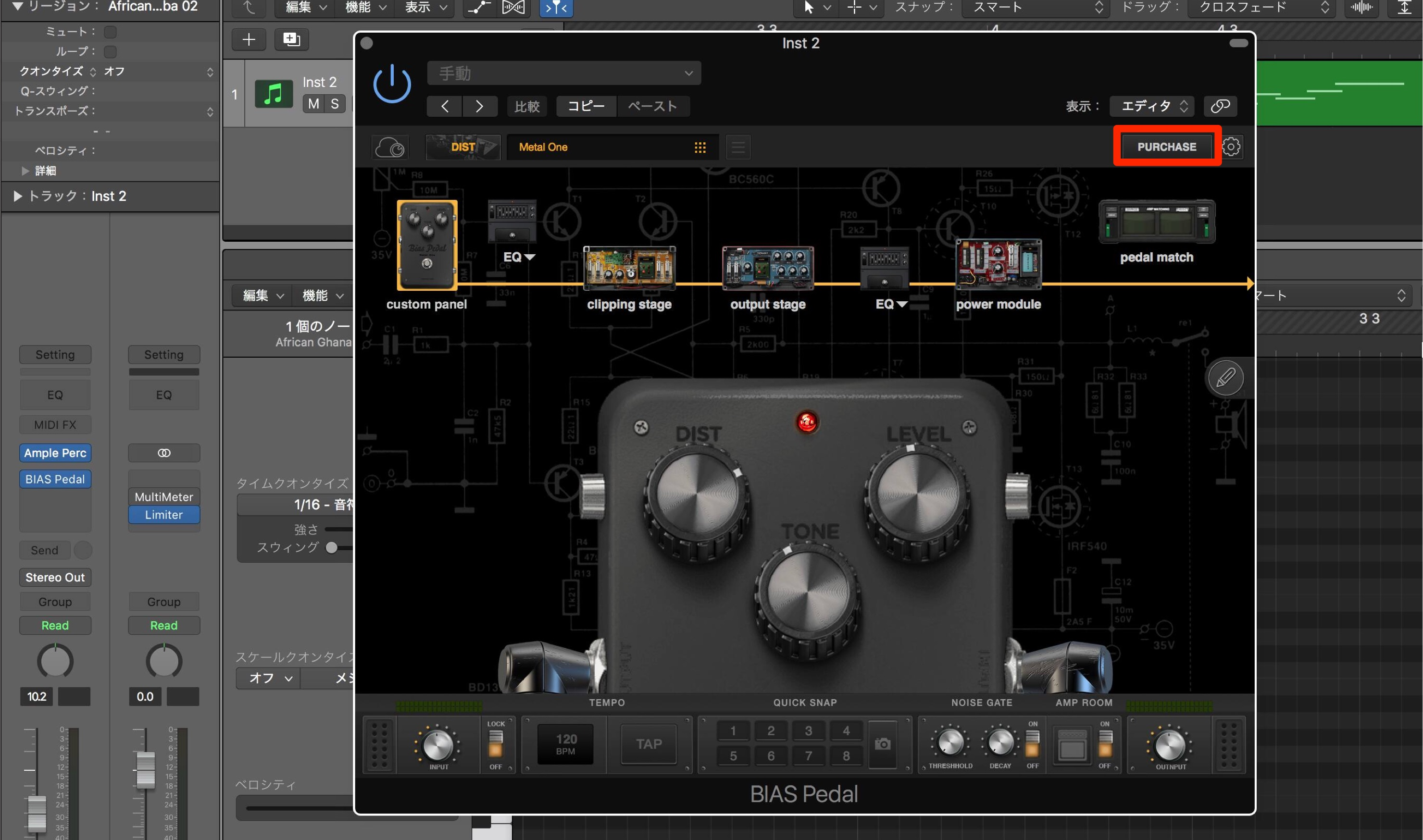 BIAS PEDAL DELAY-free-download-6