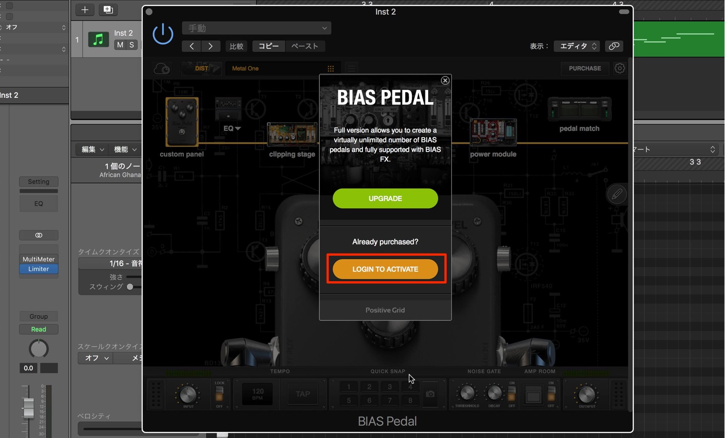 BIAS PEDAL DELAY-free-download-7