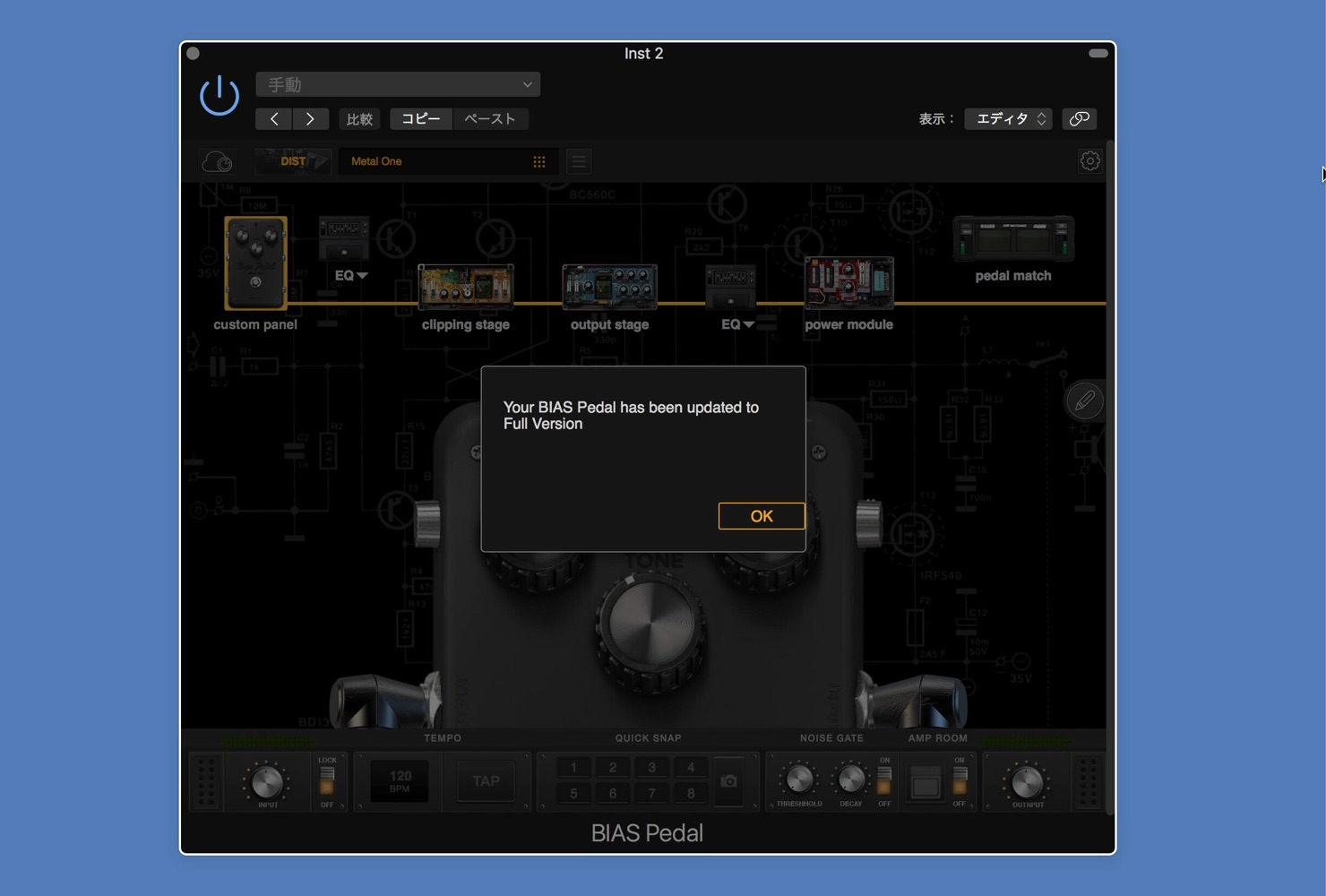 BIAS PEDAL DELAY-free-download-9