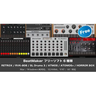 Beatmaker-free-instruments-eye