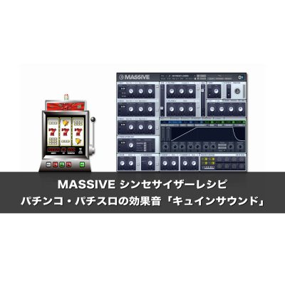 Massive-synth-recipe-pachinko-se-eye
