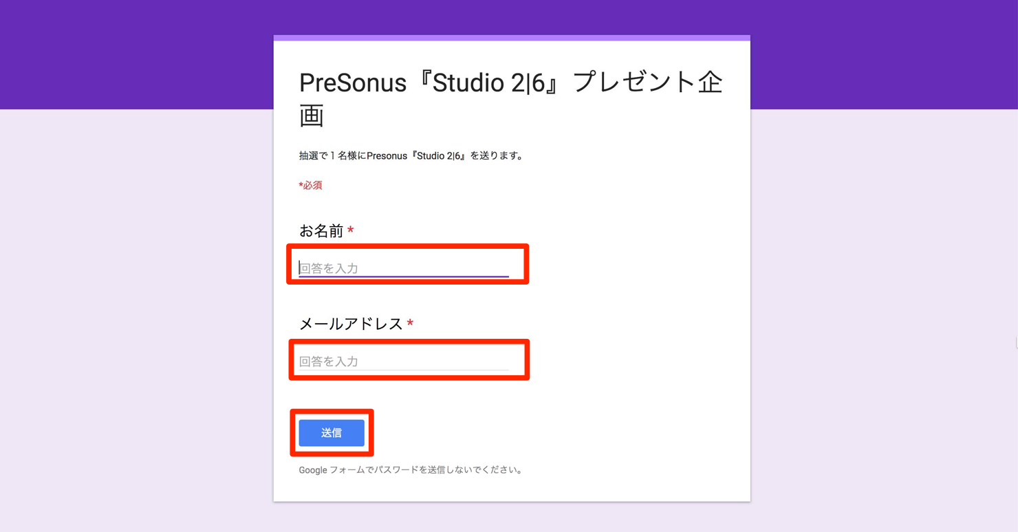 Studio2 6-present-1