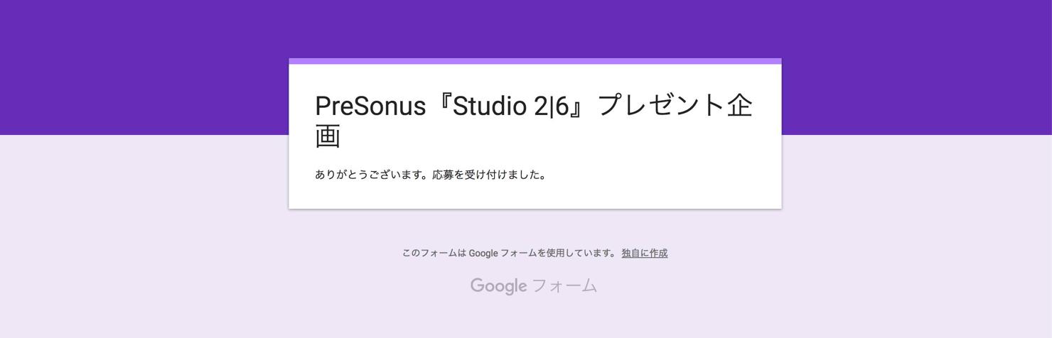 Studio2|6-present-2
