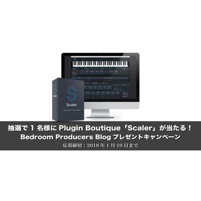 bpb-pluginboutique-scaler-present-eye