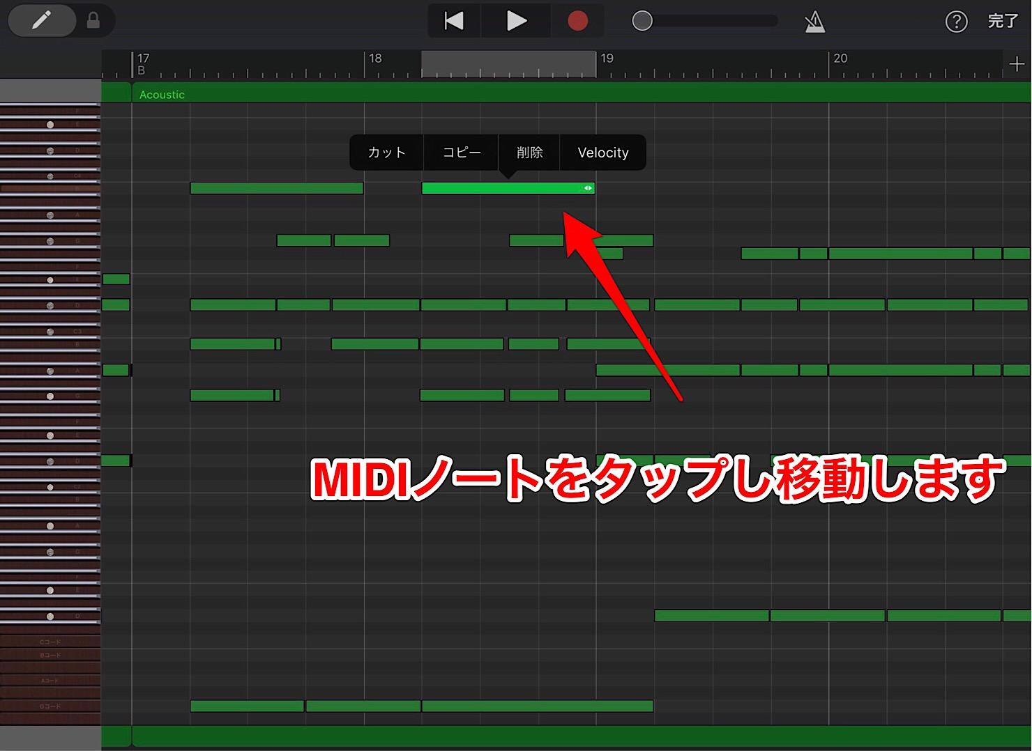 garageband-ios-edit-sound_2-3