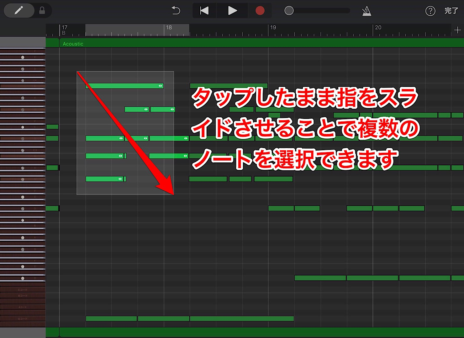 garageband-ios-edit-sound_2-4